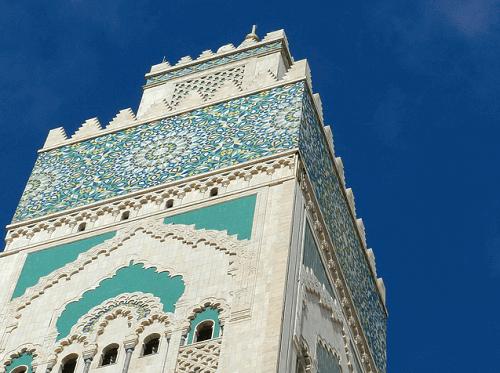 Fès Meknès feature